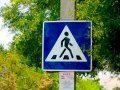 В Севастополе на прошлой неделе трое пешеходов погибли под колесами автомобилей