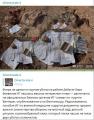 «Фонтанка» подсобила террористам: личные данные добровольцев оказались в руках боевиков