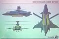 Российские вертолёты будущего смогут обслуживаться в Севастополе