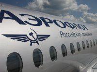 «Аэрофлот» официально ответил «гламурному быдлу»