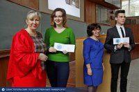 Талантливые школьники получили удостоверения кандидатов в студенты СевГУ